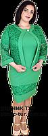 Женское платье Оливия  больших размеров для полных  размеров  52, 54, 56, 58, 60, 62 нарядное красивое 58, зеленый