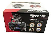 Портативный радио приемник Golon RX-627Q