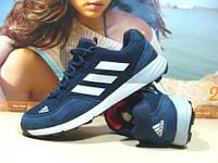 Мужские кроссовки Adidas Сontinental (реплика) синие 43 р.