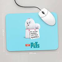 Коврик для мыши 290x210 Тайная жизнь домашних животных, №6