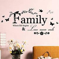 Наклейка виниловая Family 3D декор