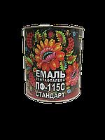 """Эмаль алкидная для ПОЛА ПФ-266С """"Спектр"""" Желто-Коричневая """"Орех"""" 0,9кг/12шт"""