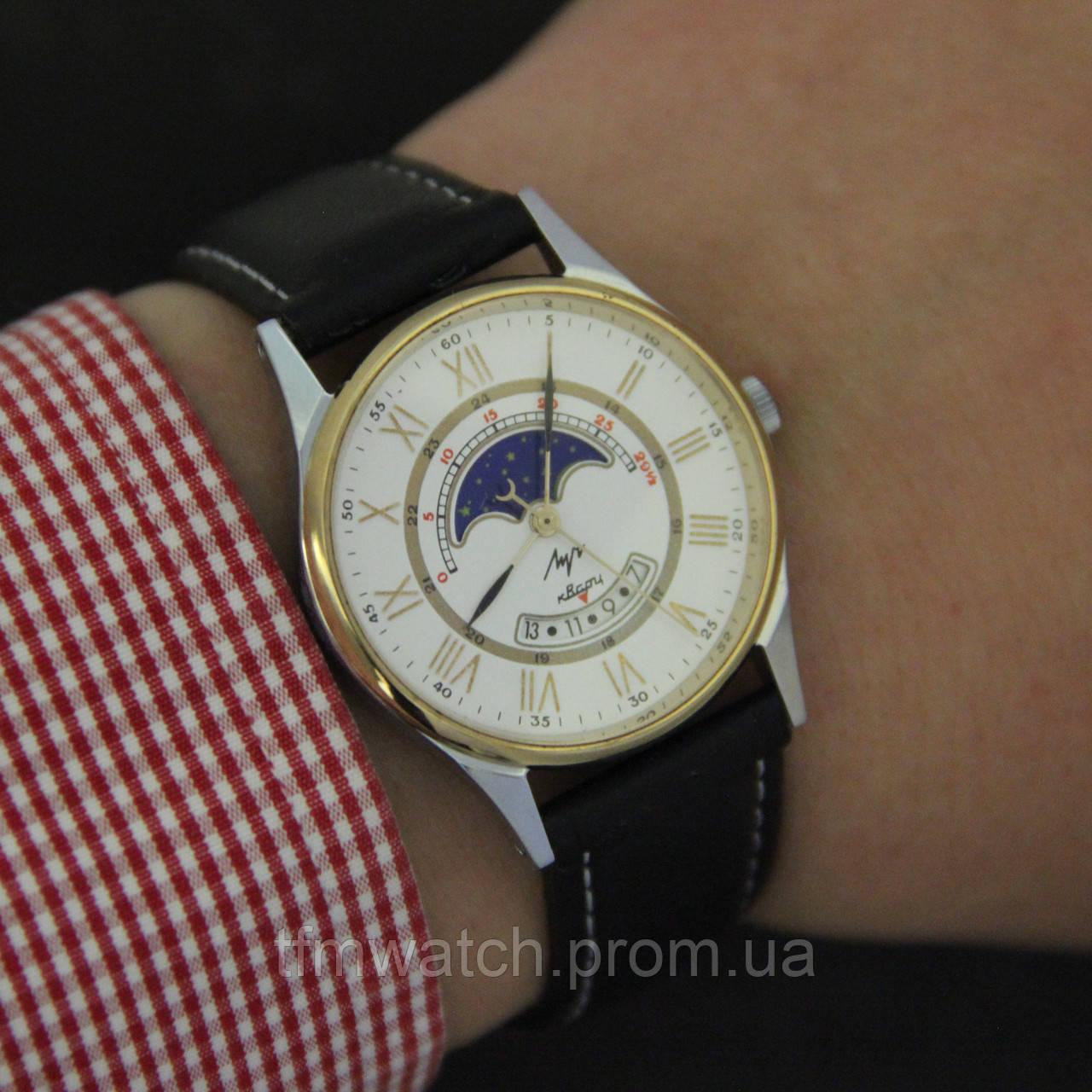 Наручные кварцевые часы луч купить купить военные часы в нижнем новгороде