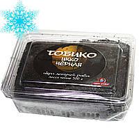 Икра Тобико летучей рыбы Чёрная замороженная 0,5кг