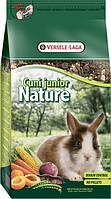 Versele-Laga Nature КРОЛЬЧАТА НАТЮР (Сuni Junior Nature) зерновая смесь супер премиум корм для крольчат, 0,75кг