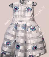 Красивое платье для девочки с пышной юбкой 2105