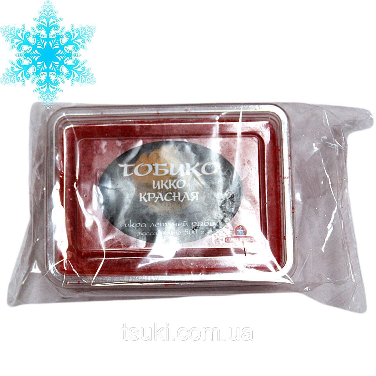 Икра Тобико Икко летучей рыбы красная замороженная 0,5кг