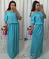 Платье на резинке штапель, фото 1