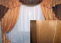 Комплект ламбрекен (№50) с шторами на карниз 2,5-3м. 050лш083