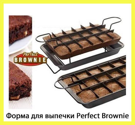 Форма для выпечки Perfect Brownie