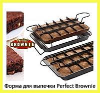 Форма для выпечки Perfect Brownie!Опт