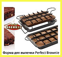 Форма для выпечки Perfect Brownie!Опт