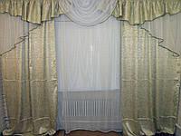 Комплект ламбрекен (№50) с шторами на карниз 2,5-3м. 050лш116