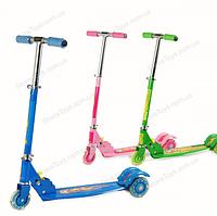 Самокат детский с подсветкой колес