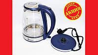 Чайник электрический (стеклянная колба) Domotec MS-8111 2200W 2L. Отличное качество. Удобный. Код: КДН1755