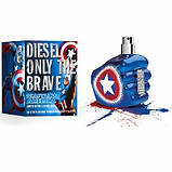 Diesel Only The Brave Captain America туалетная вода 75 ml. (Дизель Онли Зе Брейв Капитан Америка), фото 6