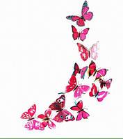 Бабочки розовые на магнитах и липучке 12шт