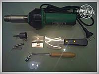 Фен для сварки  линолеума  комплект NEICO -1600 PL  с насадками и ножами HERZ Германия