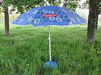 Пляжный зонт 2 метра дм с конструкцией ромашки