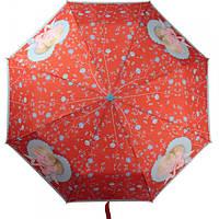 Зонтик для девочки фирма Kite GAPCHINSKA GP17-2001-1