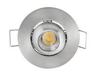 Светодиодный светильник Downlights LED FIONA-6К CHROME, фото 1