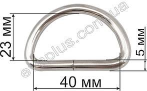 Полукольцо 40 мм. 118405 никель