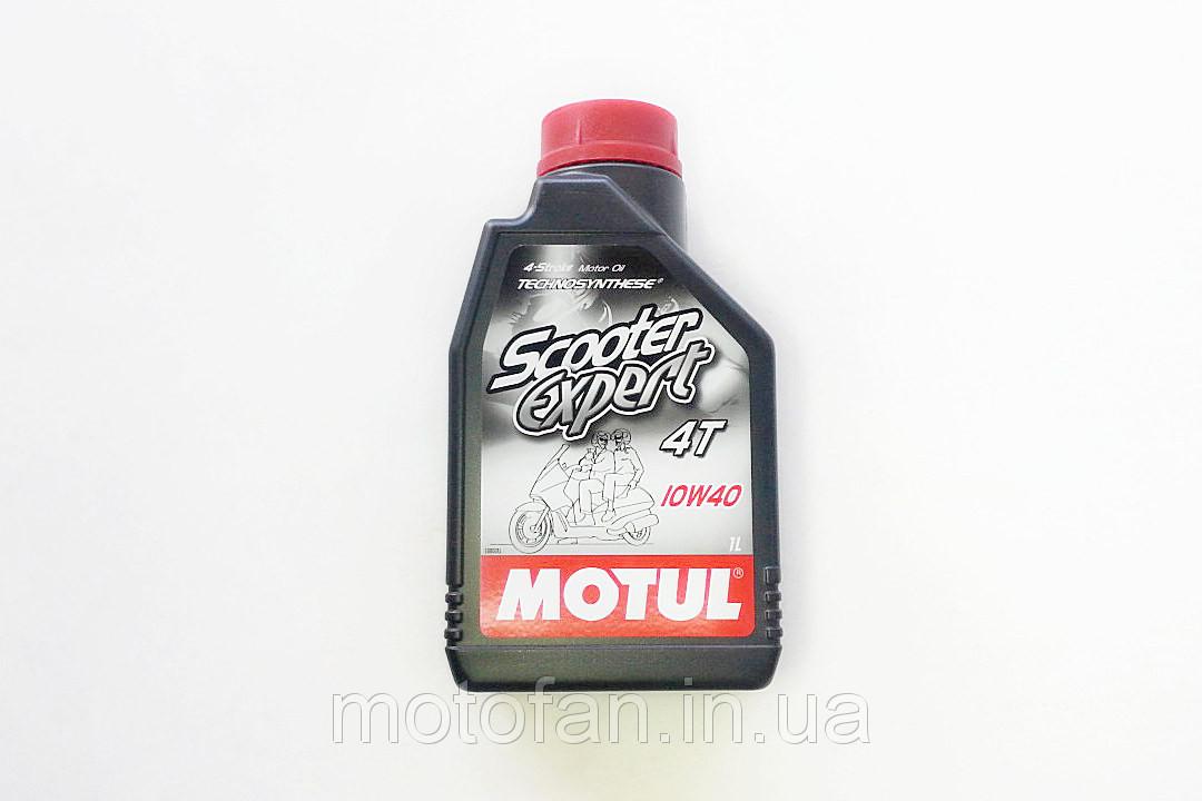 Масло MOTUL 831901/Scooter Expert 4T SAE 10W40 (1L)