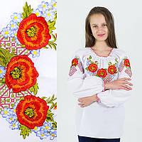 Вышиванка подростковая Маковый ромб с вышивкой гладью и крестиком