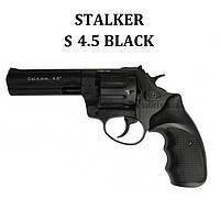 """Револьвер Stalker S 4.5"""" (барабан силумин) черный"""