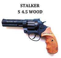 """Револьвер Stalker S 4.5"""" (барабан силумин) коричневая рукоять"""