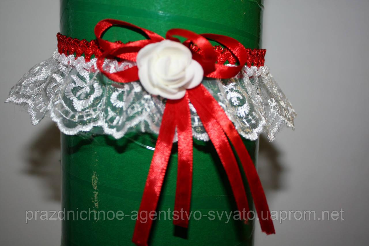 Подвязка невесты с красным лентой