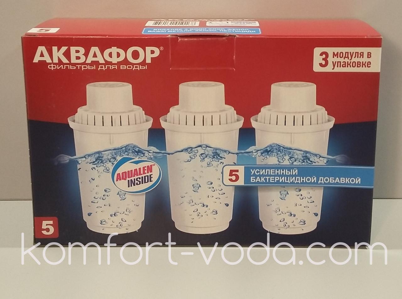 Комплект сменных картриджей Аквафор В100-5 (3 шт)