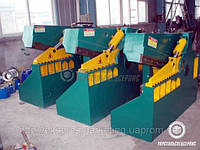Ножницы по металлу аллигаторные Q43-1600