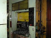 Листоштамповочный пресс-автомат А-6134 Барнаульский з-д мех.прессов
