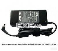 Блок питания для ноутбука ASUS 19V 2.1A, разъем 2.3/ 0.7mm (HighCopy) (PSU-ASUS-020)
