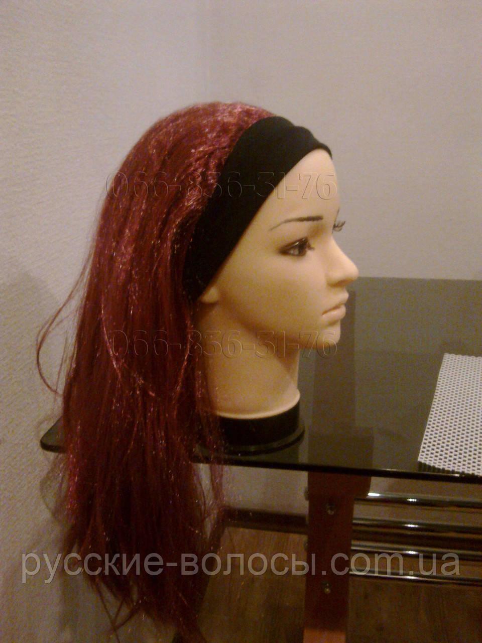 ОКОНЧАТЕЛЬНАЯ РАСПРОДАЖА ОСТАТКОВ!  Рыжий парик на резинке