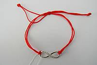 Браслет Бесконечность - красная шелковая нить с серебром