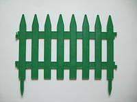 Забор для цветника Штакетник (зеленый)