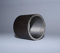 Муфта стальная Ду 15