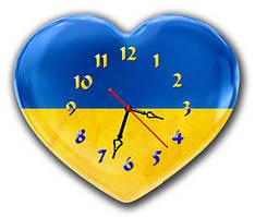 Часы на стену AR 79 30x36cm Патриот Украины