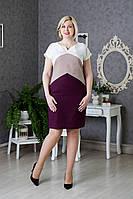 Стильное батальное платье на лето молочный+беж+баклажан размер:50,52,54