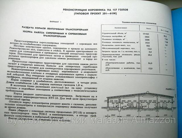 Справочник по транспортерам машинист конвейера шахта