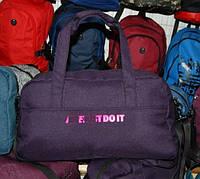 Спортивная сумка Just Do It M043 большая (50 см х 30 см х 25 см) багажная дорожная из полиэстера