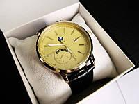 Часы мужские 4217gold