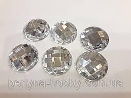 Стрази пришивні пластикові на 2 дірки. 10 шт. Білі прозорі, круглі (20 мм х 20 мм)