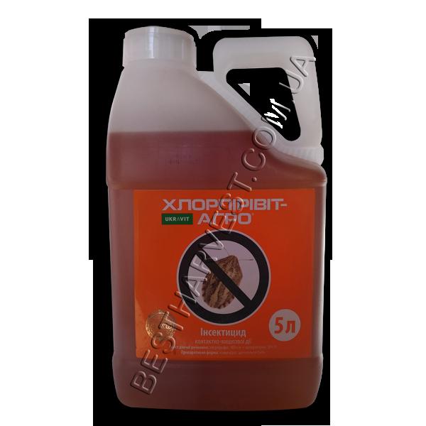 Хлорпиривит-агро 5л (аналог Нурелл-Д), оригінал