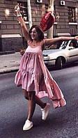 Сарафан розовый со шлейфом