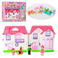 Кукольный домик 8032 Моя Счастливая Семья (куклы, мебель)