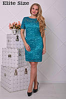 Гипюровое платье с коротким рукавом