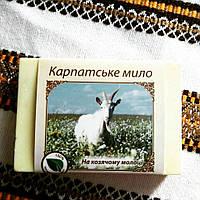 Карпатське мило на козячому молоці